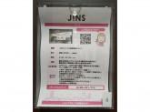 JINS イオンモール草津店