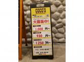 ココス 岩倉川井町店