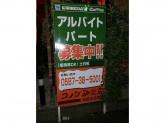 コメダ珈琲店 岩倉川井町店