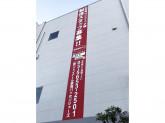 (株)ジェイアール東海パッセンジャーズ 東京工場