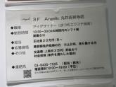 Angelic(アンジェリック) マルイ吉祥寺店