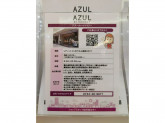 AZUL BY MOUSSY イオンモール橿原店