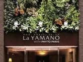 La YAMANO 銀座本店(フロント)