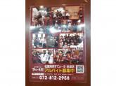 松屋やきにくすてぇーき 住道オペラパーク店