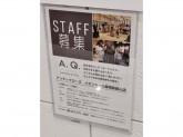 ANTIQULOTHES(アンティクローズ) イオンモール幕張新都心店