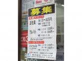 ソフト・ピア 港店