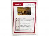BLUE EAST(ブルーイースト) イオンモール名古屋茶屋店
