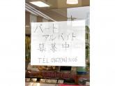 シャトレーゼ 蟹江店