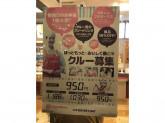 ほっともっと 岡山平井店