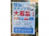 Kansai 高田店