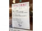 cocorono bakery(ココロノベーカリー)