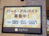 ジョイフル 愛媛東温店