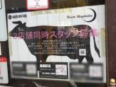 梅田明月館 十三店