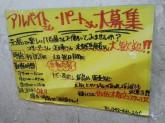 佐佐木商店