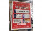 東急ストア 五反田店