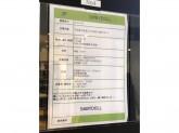 BABYDOLL(ベビードール)イオンモール大日店