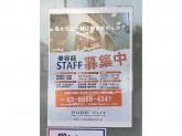 PURE CUT 亀戸店