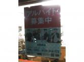 吉野家 名駅西店