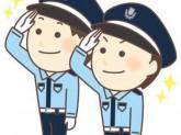 株式会社ジャパンセキュリティプロモーション(上池袋エリア1)