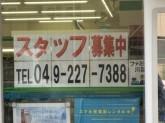 ファミリーマート 川越通町店