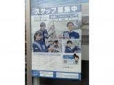 ローソン 太宰府吉松三丁目店