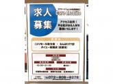 CareMobileニトリモール枚方店