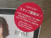 Rose 枚方