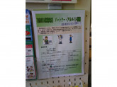 TAIRAYA 武蔵境店