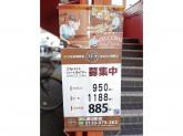 ステーキガスト 浜松東田町店