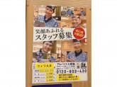 はま寿司 ウィラ大井店