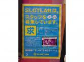 プレミア SLOT LAB 淡路西店