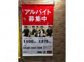 吉野家 248号線豊田店