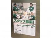 セブン‐イレブン 広島八丁堀店