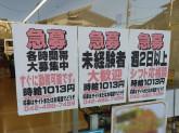 ローソンストア100 秋津駅前店