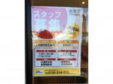 吉野家 1号線浜松石原町店