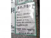 岡本商店 谷町店