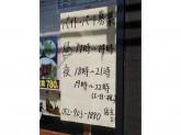 中華料理シンチャン