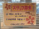 YEBISU CAFE(エビスカフェ) イオン徳川明倫店