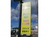 レイフィールド 北名古屋店