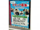 ファミリーマート 中川野田店