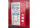 めしや食堂 港七番町店