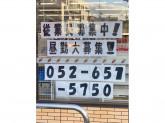 セブン-イレブン 名古屋七番町4丁目店