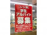 宇野鮮魚店