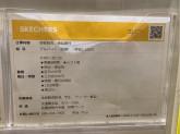 SKECHERS(スケッチャーズ)三井アウトレットパーク倉敷店