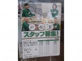 セブン‐イレブン 前橋中内町店