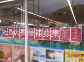 ファミリーマート 日野屋天神町店