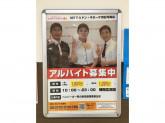 ロッテリア MEGAドン・キホーテ浜松可美店