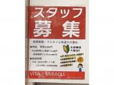VITA(ヴィータ) ユニモール店