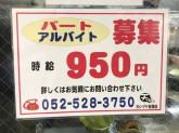 天麺 ヨシヅヤ名西店