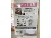BRICK HOUSE by Tokyo Shirts ナゴヤドーム前店